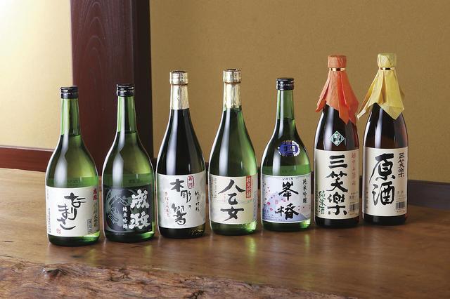 南砺市の日本酒一覧