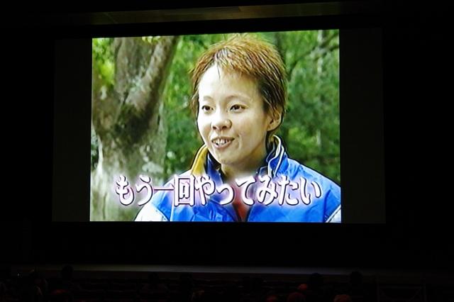 千葉真子の画像 p1_12
